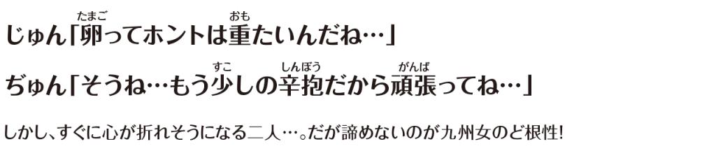 shiba_moji
