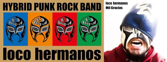 loco_bana