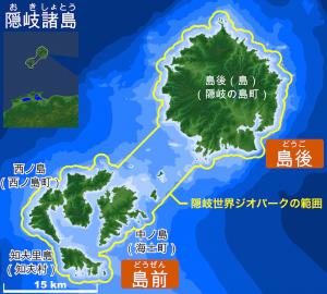 enclosure_jp